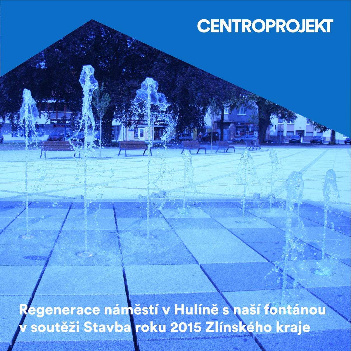 Pro regenereci náměstí v Hulíně jsme dodávali vodní technologie pro fontánu